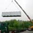 Bei roTeg steht jetzt ein Seecontainer auf dem Gelände